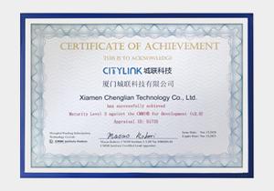 CMMI3v2.0软件研发管理认证