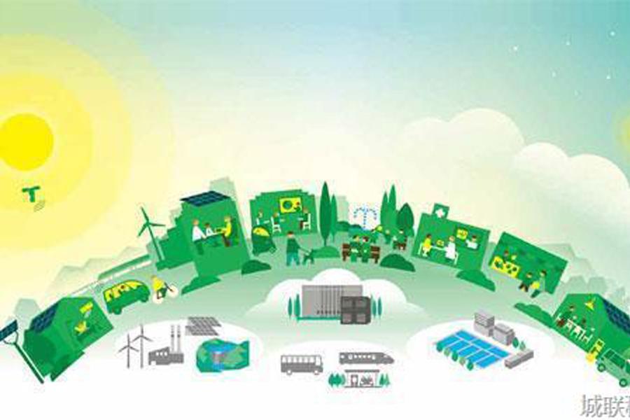 关注:城市公厕管理智能化时代来临