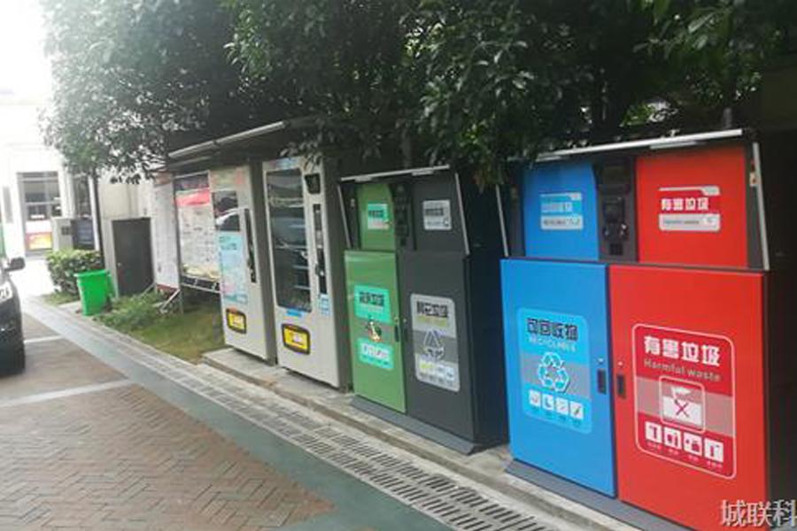 环卫资讯   四川实施垃圾分类,践行时尚低碳生活