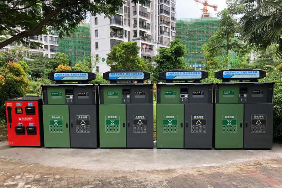 现代智慧城市如何进行垃圾分类?