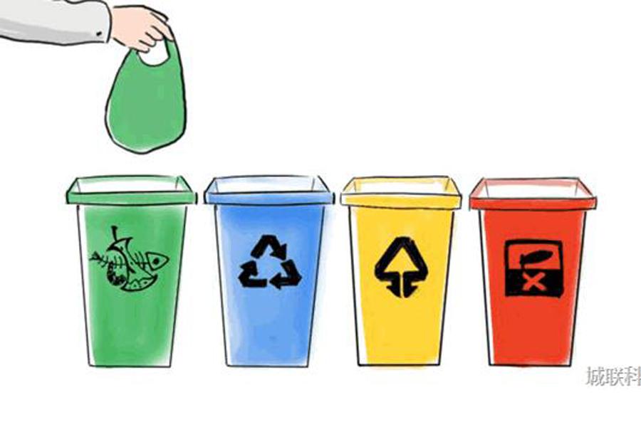 最新最全垃圾分类,全在这里!