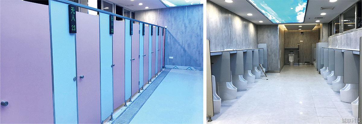 智慧公厕解决方案.png