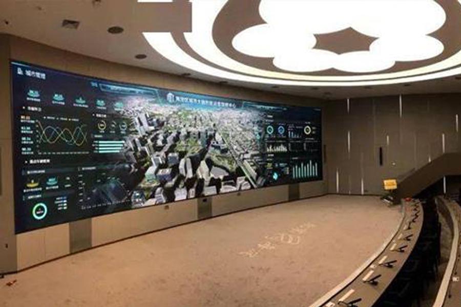 """开发""""城市大脑""""综合系统,打造新型智慧城市"""