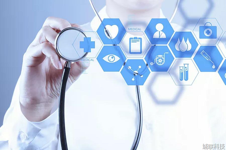 智慧医废监管平台,助力医院信息化转型