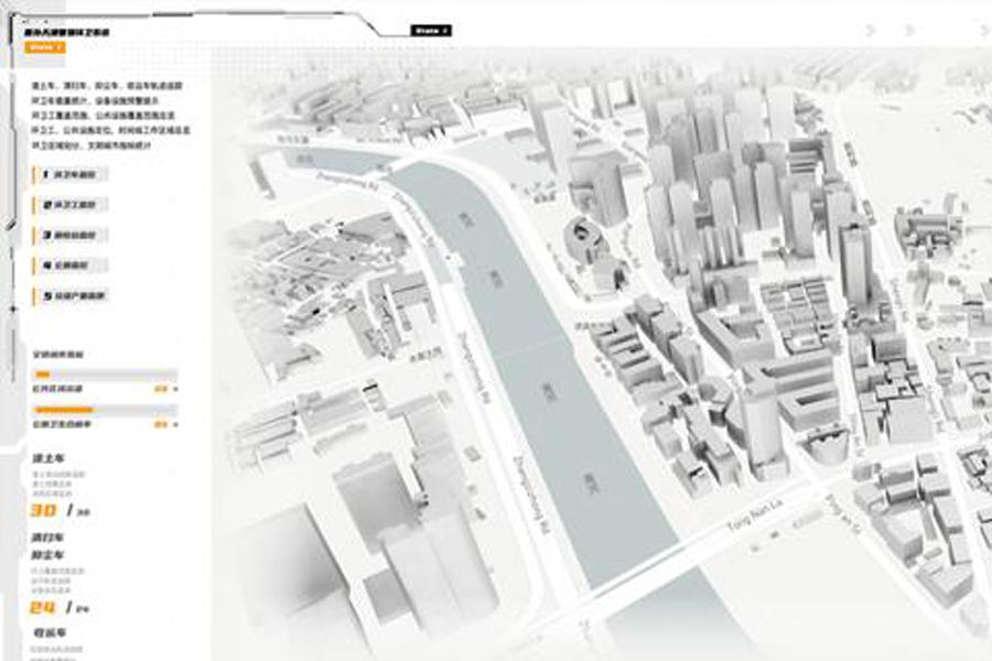 智慧环卫 GIS 系统,解决智慧城市发展困扰