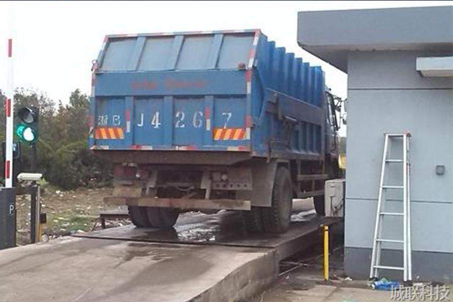 智慧环卫垃圾车称重解决方案